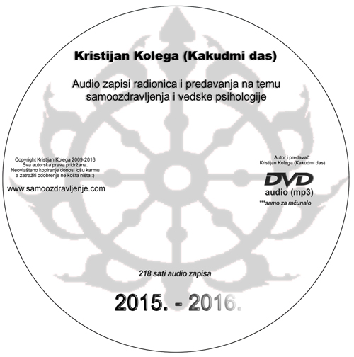 audioDVDlabel-2015-2016